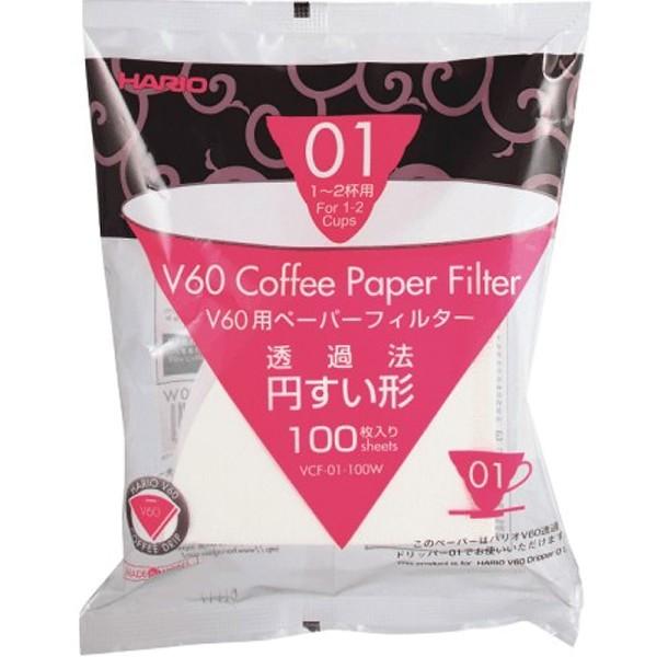 Hario Papierfilter (Japan) weiß, 100 Stück